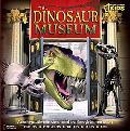 Dinosaur Museum: An Unforgettable, Interactive Virtual Tour Through Dinosaur History