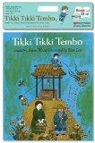 Tikki Tikki Tembo book & CD set (MacMillan Young Listeners)