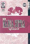 Manga Sutra- Futari H Vol. 4