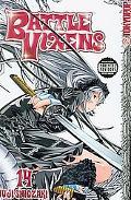 Battle Vixens Vol. 14