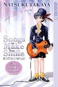 Songs to Make You Smile: Stories from the Creator of Fruits Basket (Songs and Laughter)