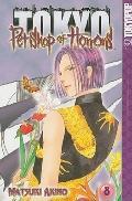Pet Shop of Horrors: Tokyo Volume 8