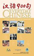 Everyday Chinese Handbook with Audio Pen