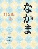 Bundle: Nakama 1B: Introductory Japanese Communication, Culture, Context, 2nd + Student Acti...