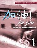 Jia You! Chinese for Global Community Workbook