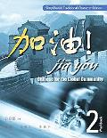 Workbook with Audio CD-ROM for Zu/Chen/Wang/Zhu's JIA YOU!: Chinese for the Global Community...