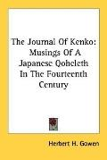 Journal of Kenko Musings of a Japanese Qoheleth in the Fourteenth Century