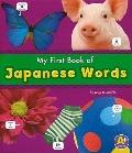 My First Book of Japanese Words (Bilingual Picture Dictionaries)