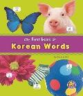 My First Book of Korean Words (A+ Books)