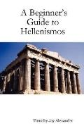 Beginner's Guide to Hellenismos