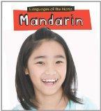 Mandarin (Heinemann First Library) (Chinese Edition)
