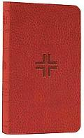 ESV, Thinline TruTone Brick Crossroads Design Bible
