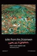 Tales from the Zirzameen