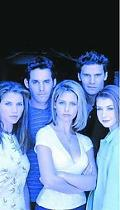 Buffy the Vampire Slayer: The Dust Waltz