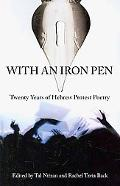 With an Iron Pen: Twenty Years of Hebrew Protest Poetry