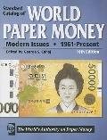 Standard Catalog of World Paper Money - Modern Issues: 1961 - Present (Standard Catalog of W...