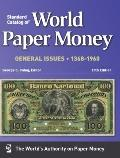 Standard Catalog of World Paper Money General Issues, 1368-1960