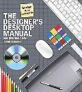 Designer's Desktop Manual