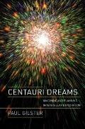 Centauri Dreams : Imagining and Planning Interstellar Exploration