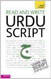 Teach Yourself Read and Write Urdu Script