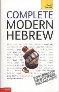 Teach Yourself Complete Modern Hebrew