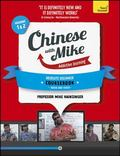 Chinese with Mike Advanced Beginner to Intermediate Book and DVD Seasons 2, 3 And 4