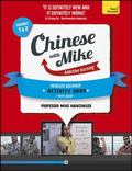 Learn Chinese with Mike Absolute Beginner Activity Book Seasons 1 And 2 : Book and CD