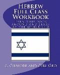 Hebrew Full Class Workbook