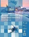 First German Reader for beginners bilingual for speakers of English: First German dual-langu...