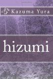 hizumi (Japanese Edition)