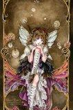Gear Fairy Steampunk Journal: This journal features a beautiful image by artist Meredith Dil...