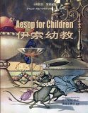 Aesop for Children (Traditional Chinese): 01 Paperback Color (Childrens Picture Books) (Volu...