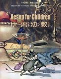 Aesop for Children (Traditional Chinese): 02 Zhuyin Fuhao (Bopomofo) Paperback Color (Childr...