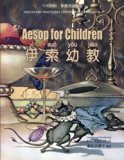 Aesop for Children (Traditional Chinese): 04 Hanyu Pinyin Paperback Color (Childrens Picture...