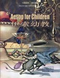 Aesop for Children (Simplified Chinese): 06 Paperback Color (Childrens Picture Books) (Volum...