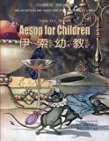 Aesop for Children (Traditional Chinese): 07 Zhuyin Fuhao (Bopomofo) with IPA Paperback Colo...