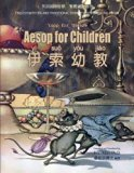 Aesop for Children (Traditional Chinese): 08 Tongyong Pinyin with IPA Paperback Color (Child...