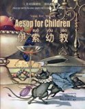Aesop for Children (Simplified Chinese): 10 Hanyu Pinyin with IPA Paperback Color (Childrens...