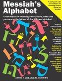 Messiah's Alphabet: A workbook for learning how to read, write and pronounce the letters of ...