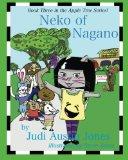 Neko of Nagano (Apple Tree Series)