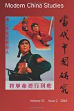 Modern China Studies: China's Cultural Revolution: A 50-Year Review (Volume 23)