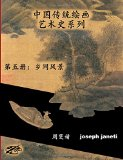 China Classic Paintings Art History Series - Book 5: Scenes from the Countryside: Chinese Ve...