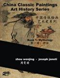 China Classic Paintings Art History Series - Book 1: Mythology: chinese-english bilingual (C...