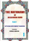 The Mathnawi of Jalaluddin Rumi: Book 1: In Persian with English Translation (Volume 1) (Per...