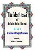 The Mathnawi of Jalaluddin Rumi: Book 6: In Persian with English Translation (Volume 6)