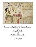 Grammar and Alphabet of the Egyptian Language