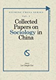 Collected Papers on Sociology in China (Studing China Series) (Volume 2)