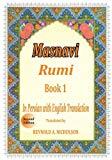 Masnavi: Book 1: In Farsi with English Translation