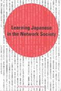 Learning Japanese in the Network Society