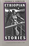 Ethiopian Stories